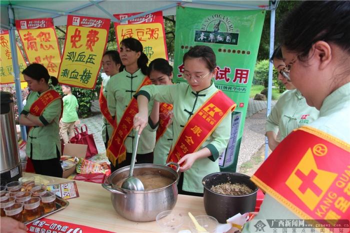 """""""6.16健康活动日""""活动将在南宁举行"""