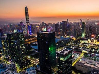 从追赶到引领时代——从深圳发展奇迹看中国改革开放40年