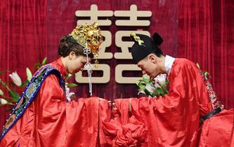 台湾:汉服婚礼