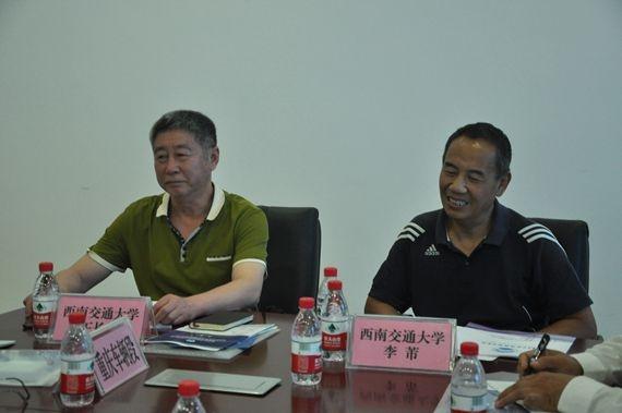 重庆公共运输职业学院举行成都铁路局校企合作座谈会