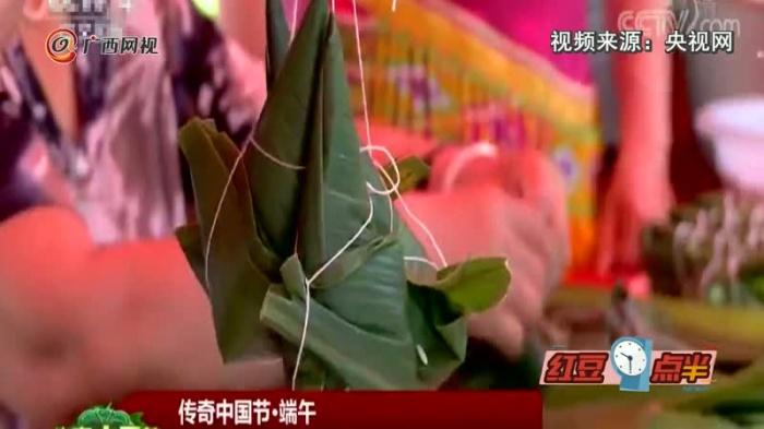 """粽王争霸:""""网红粽""""口味新奇 60斤彩虹粽惊艳亮相"""