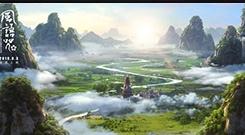 《风语咒》点映 中国式母爱引共鸣