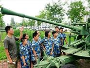 国防教育训练基地过暑假