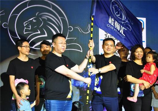 东风标致品牌狮粉体验营活动在南宁开启