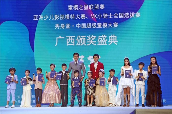 2018东盟少儿时尚周暨中国童模之星英皇国际娱乐唯一平台总决赛落幕