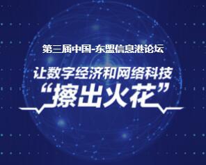 """H5丨让数字经济和网络科技""""擦出火花"""""""