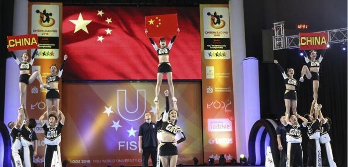首届世界大学生啦啦操锦标赛落幕 广西大学登顶