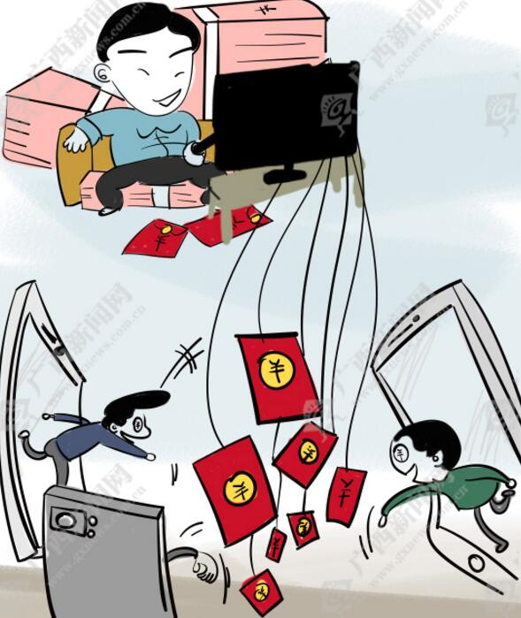 【新桂漫画】红包陷阱