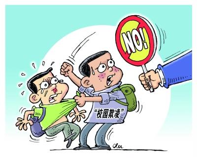 南宁初二学生遭围殴后续:双方家长签署调解书