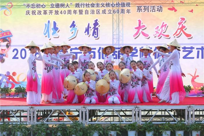 仙葫学校体育艺术节开幕浓郁民族文化最吸睛