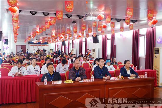 南宁协和医院15周年庆典圆满举办