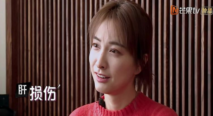 """吴昕向好友取""""婚姻经"""" 和徐海乔相约看中医"""