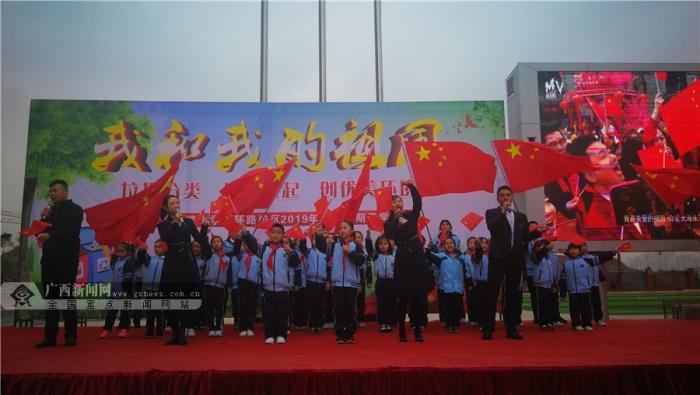 南宁民主路小学青环路校区倡导绿色环保献礼祖国