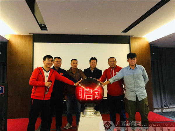 龙超联赛2019赛季启动 以赛促练助力中国少足发展