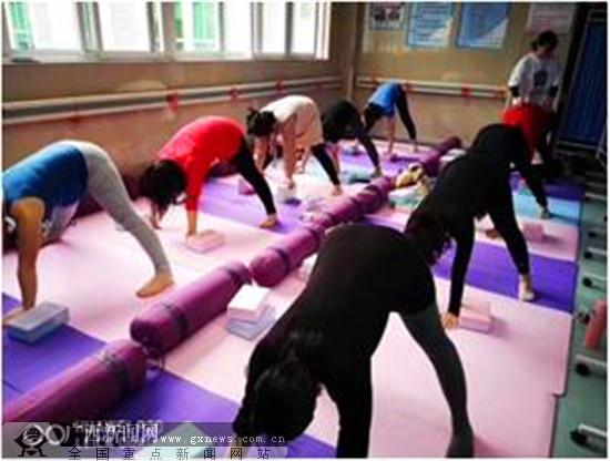 """""""孕""""动起来 自治区南溪山医院开设孕产妇瑜伽班"""