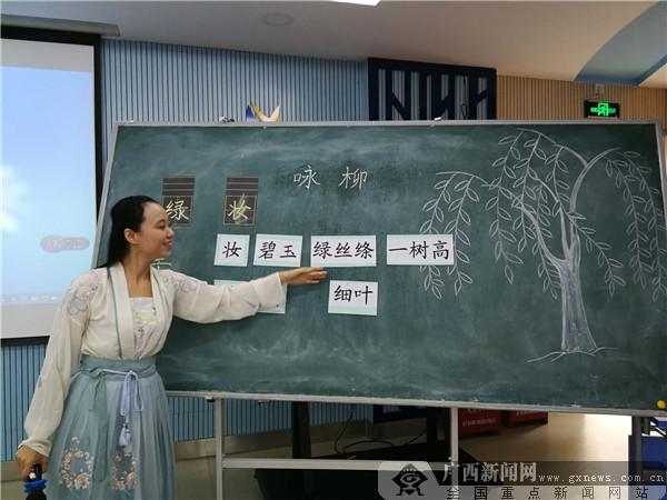 南湖學區開展2019年小學語數教師教學技能比賽