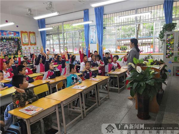 南宁市仙葫学校家长开放日:开门办学让家长满意