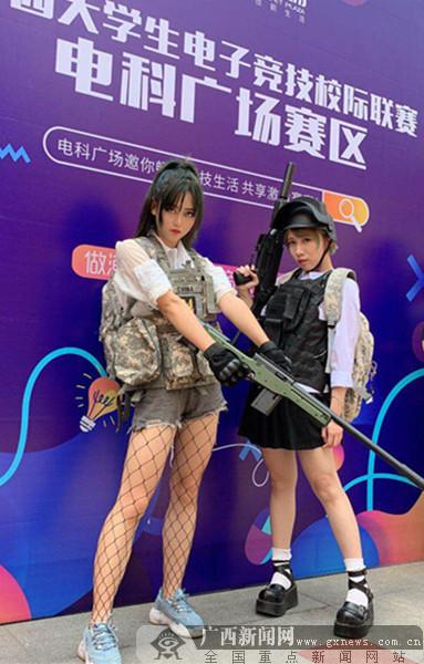 南宁电子科技广场《菜鸟爱疯狂》主题活动周启动