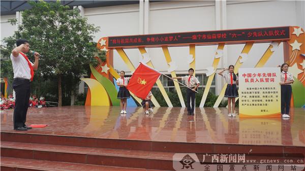 我与祖国共成长 仙葫学校