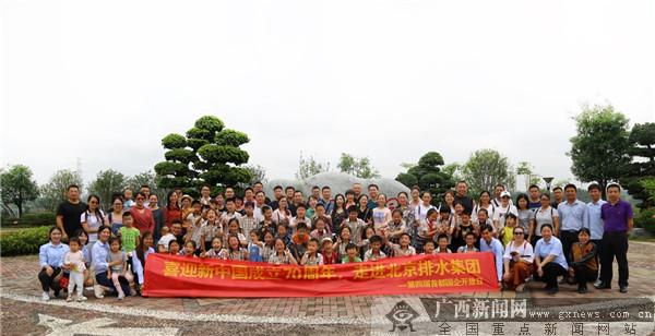 桂雅学生参加第四届首都国企开放日公益活动