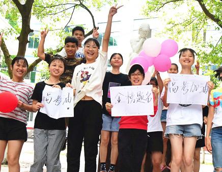 广西考生23日可查询高考成绩 录取最低分数线将公布