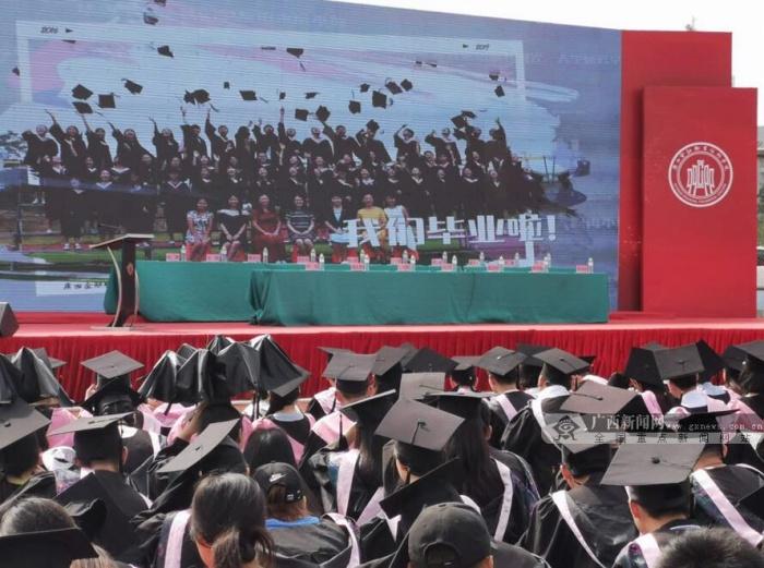 广西金融职业技术学院举办2019届毕业生典礼(图集)