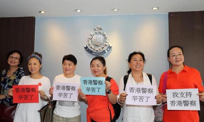 """""""我支持香港警察"""""""