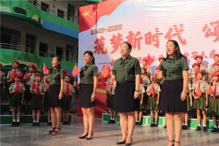 桃源少年頌歌獻禮偉大祖國 童心共筑新時代中國夢