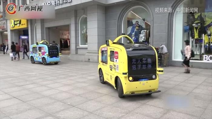 造型呆萌!5G无人售货车亮相闹市区