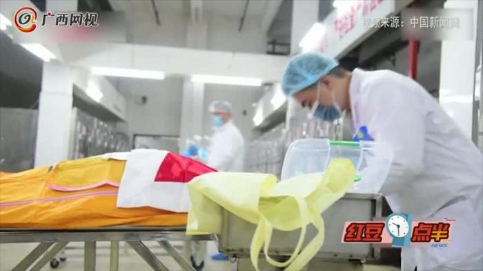广西殡葬技能竞赛举办 比拼遗体接运和防腐整容