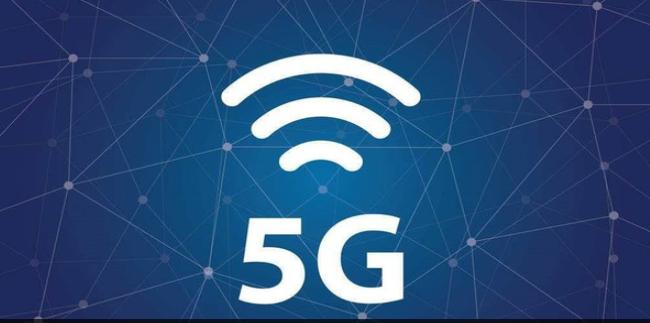 工信部:力争2020年底实现全国所有地级市覆盖5G网络