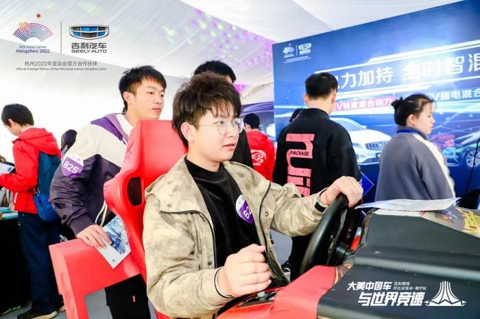 大美中国车,与世界竞速 吉利博瑞彰显卓越性能
