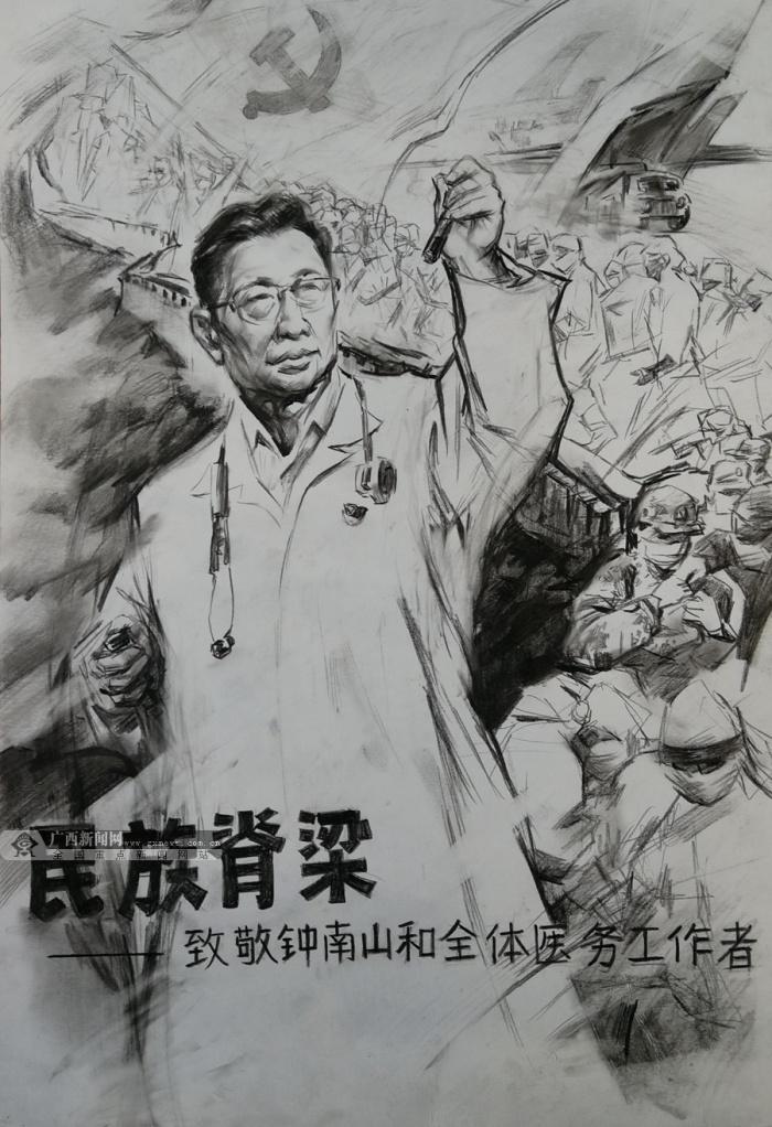 """【新桂漫画】全民战""""疫"""" 广西画家""""出手""""了"""
