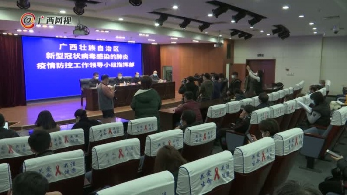 广西延迟复工开学、职工工资、学生学习等民生问题得到官方回应