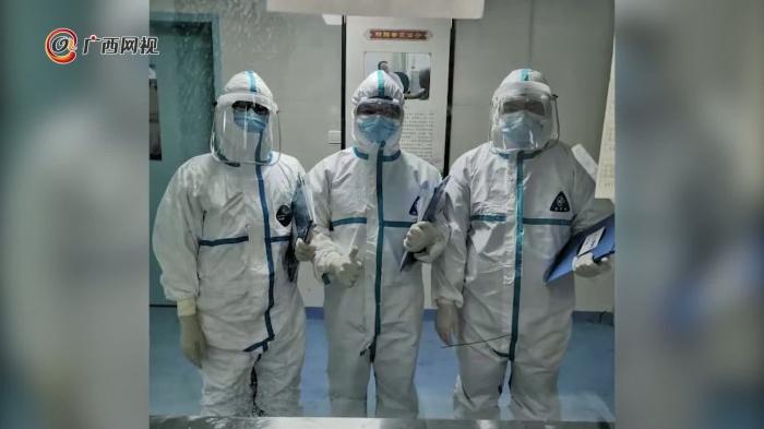 连线广西援助武汉医疗队:为战胜疫情 我们定坚守到最后一刻