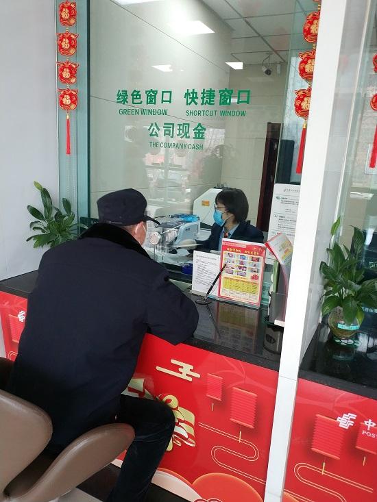 """邮储银行:凝心聚力抗疫情 暖心服务""""不打烊"""""""