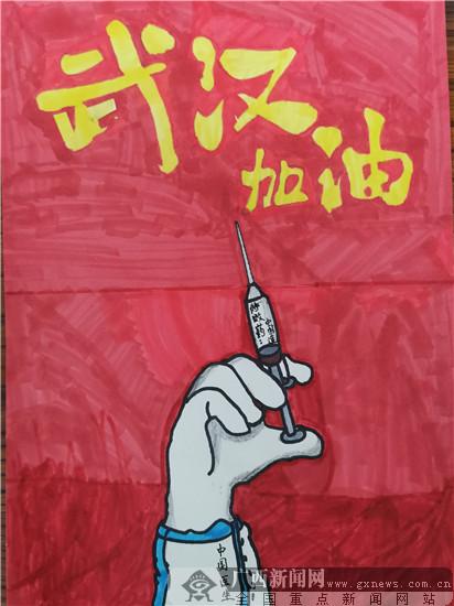 """【桂雅路小学桂花校区学生手绘抗""""疫""""作品】疫情是什么?"""