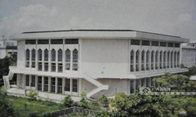 南宁市首批历史建筑之一:广西体操训练馆正式挂牌