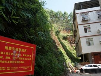13日焦点图:广西公布地质灾害隐患点 南宁有8处
