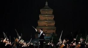 西安交响乐团奏响2020户外公演