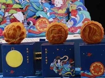 不再羡慕别人家的大学!广西高校特制月饼刷屏