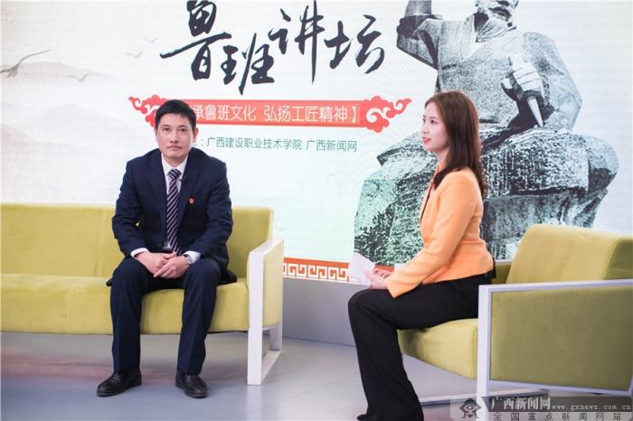 《鲁班讲坛》赵伯廷:匠心打造建工综合服务新载体