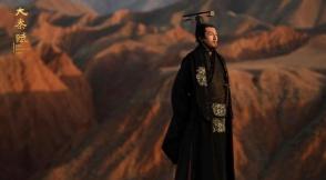 从《大秦赋》看历史正剧对中华传统文化的传承