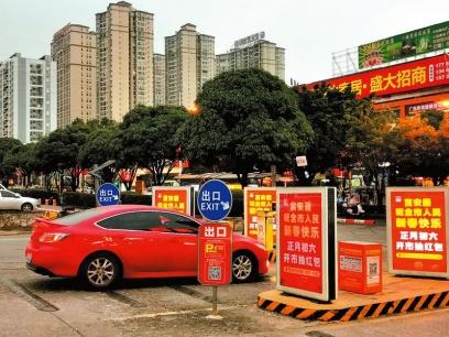"""ETC+""应用大有可为 南宁已建86个ETC停车场"