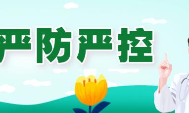 广西:毫不放松抓好冬春季疫情防控 确保万无一失