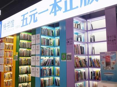 """自由自在徜徉在书海里!南宁""""无人书店""""来了"""