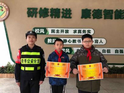 广西两名学生捡到巨款
