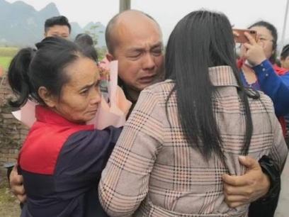 贵州母女被拐卖三次,29年后终于在广西见到亲人