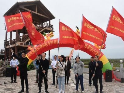"""防城港:休闲在乡村 网媒网红带货推介""""海边山"""""""