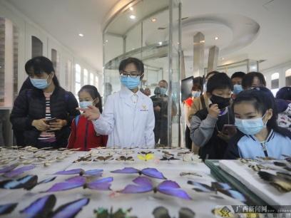 南宁海关开展国门生物安全主题开放日活动